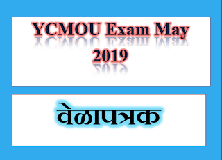 Ycmou Exam Timetable may 2019