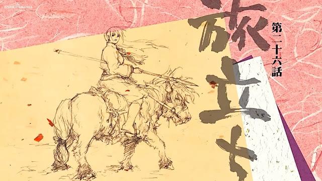 Seirei no Moribito بلوراي مترجم تحميل و مشاهدة اون لاين 1080p