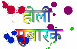 holi messages in hindi for boss