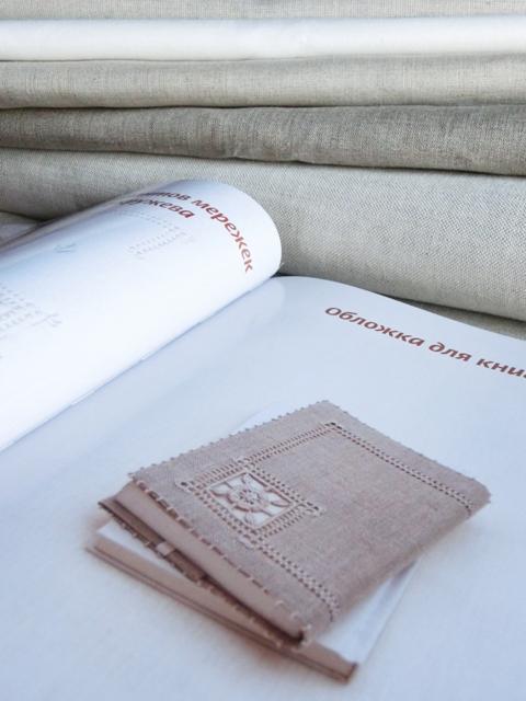 книга Винтажная вышивка, книга белым по белому