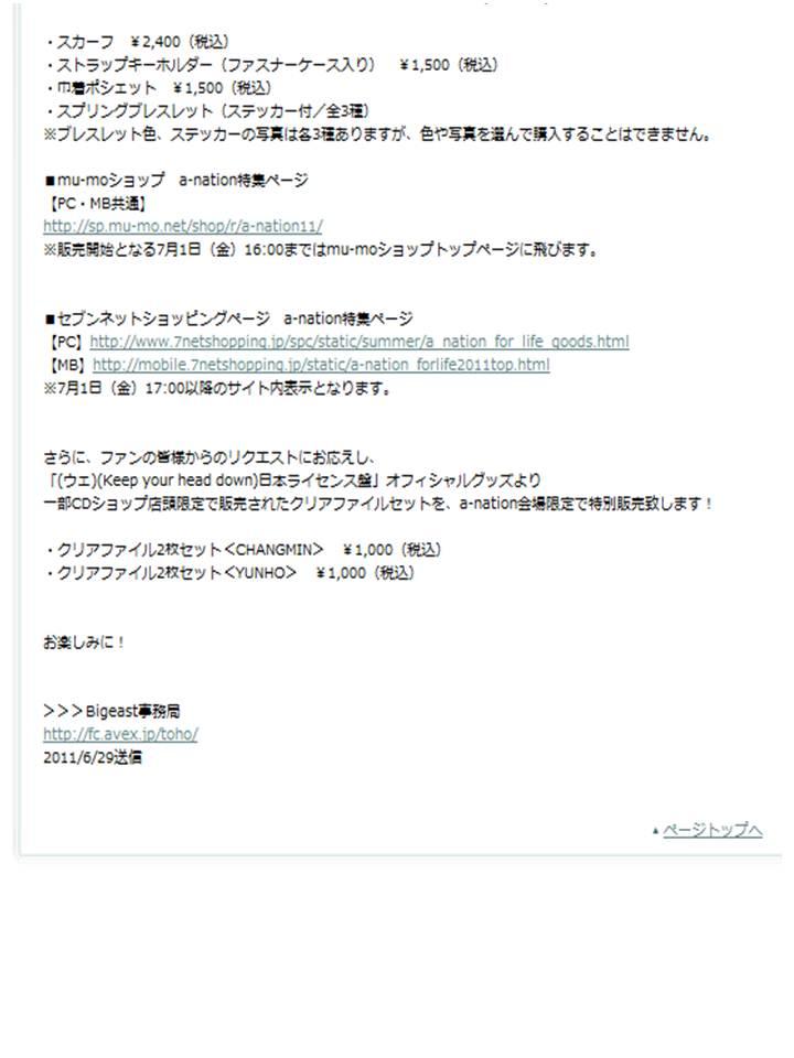 Crunchyroll - Library - DBSK News Updates! - Page 265