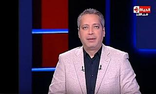 برنامج الحياة اليوم حلقة الثلاثاء 2-1-2018 تامر أمين