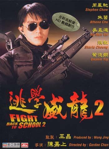 Xem Phim Học Trường Uy Long 2 1992