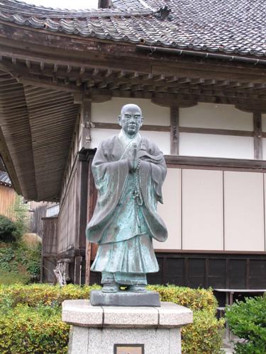 Konponji Temple, Sado