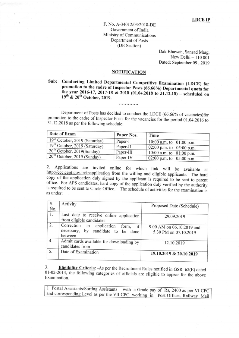 IPO exam 2019 notification