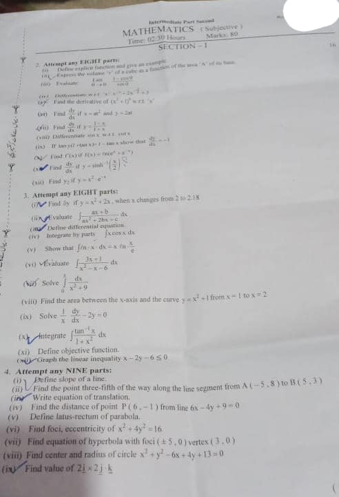 2nd Year Maths Past Paper 2019 Supplementary