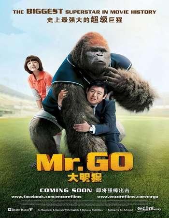Poster Of Mr. Go 2013 Dual Audio 160MB BRRip HEVC Mobile ESubs Free Download Watch Online Worldfree4u