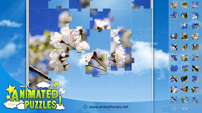 لعبة Animated Puzzles Star: