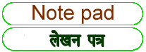 Note pad meaning in HINDI