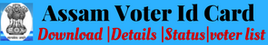 assam-voter-id-card-download-details-status