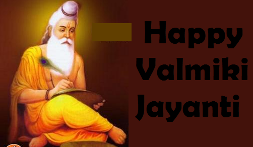 valmiki jayanti wishes picture, images of valmiki jayanti, almiki jayanti wallpaper download, valmiki shayari image, valmiki rishi photo, valmiki ji photo, valmiki rishi hd photo, bhagwan valmiki photo download, guru valmiki photo download, valmiki wallpaper gallery, valmiki jayanti, valmiki jayanthi, happy valmiki jayanti, maharishi valmiki jayanti, valmiki, valmiki jayanti day, valmiki jayanti wishes, valmiki jayanti wishes videos, valmiki jayanti wishes in hindi, valmiki jayanti images videos, valmiki jayanti sms videos, valmiki jayanti sms, valmiki jayanti ki video, valmiki jayanti video, maharishi valmiki, happy valmiki jayanti in hindi, valmiki jayanti greetings, sms valmiki jayanti.
