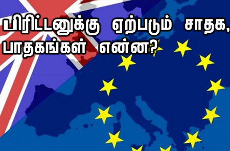 EU referendum: What happens if the UK leaves the EU?