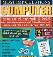 Computer , ICE Rajkot