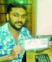 http://www.keralalotteries.info/2017/11/winner-pooja-bumper-2017-first-prize-rs-4-crore.html