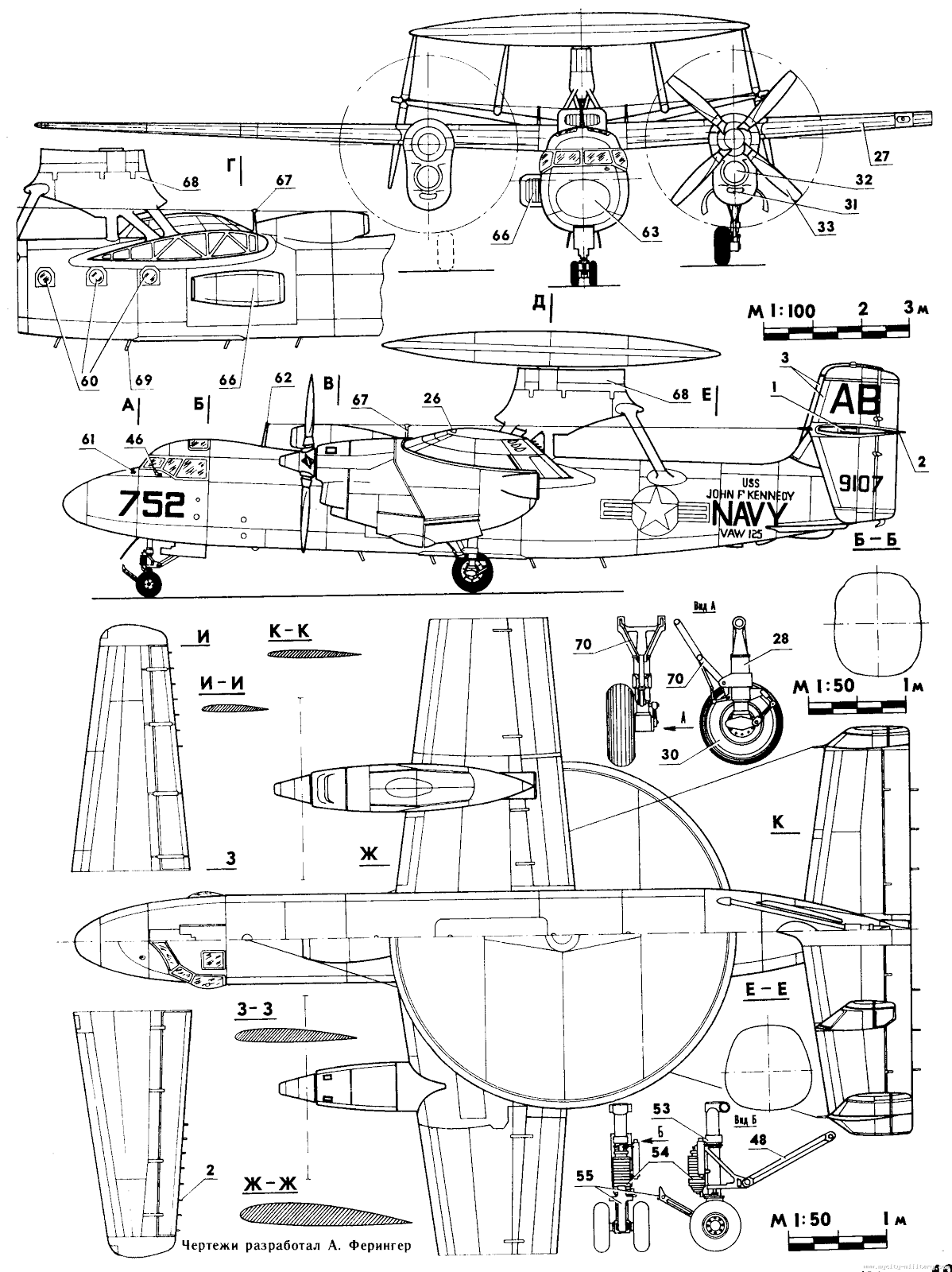 Aircraft Carrier Schematics