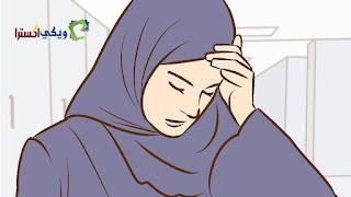 كيف اعتنى الإسلام بالصحة والنظافة