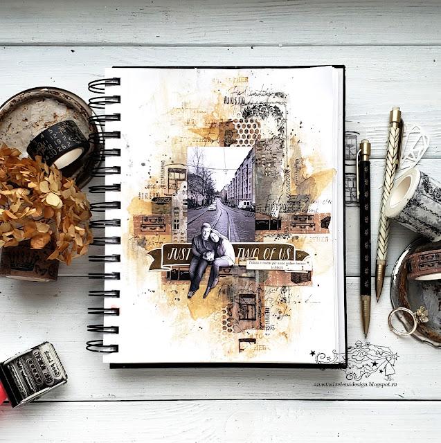 @nastyalena #artjournal #scrapbooking