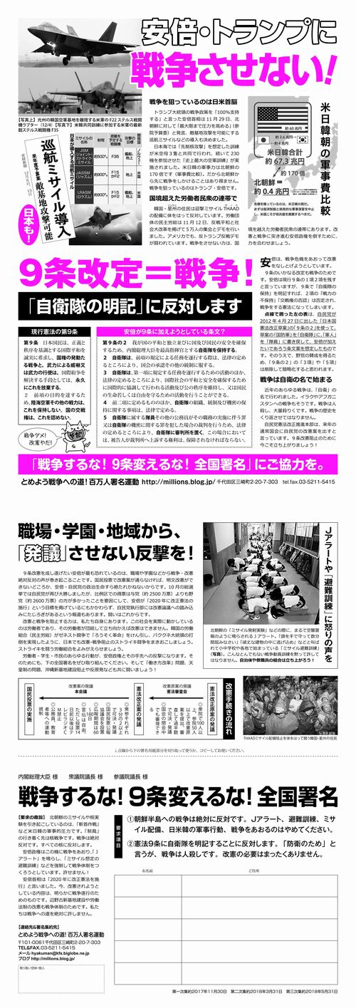 http://millions.blog.jp/archives/74164725.html