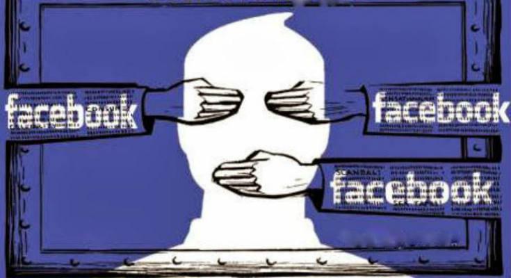 Το Facebook λογοκρίνει τον όρο «μουσουλμάνος τρομοκράτης» και ποσά αλλα ακομα!