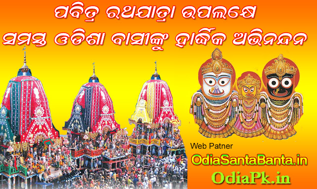 the gallery for gt lord jagannath puri original photo