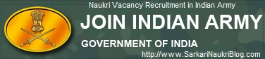 Naukri Vacancy Recruitment in Indian Army