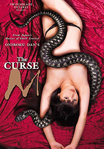 [18+] The Curse M-Japanese Adult Movie HDRip
