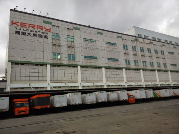 Kerry Logistics inTaiwan
