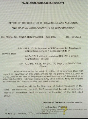 Circular Memo:FIN 02 -PRC 2015 Payment of PRC arrears to retired from service /deceased while in service after 1.4.2015 without Receiving RPS 2015 arrears clarification