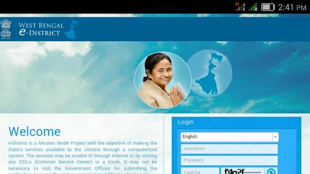 On line RTI