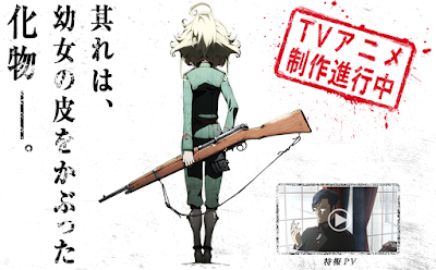 anime Youjo Senki