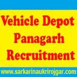 Vehicle Depot Panagarh Recruitment