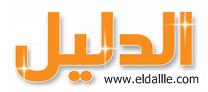 شركات نقل العفش والاثاث في المملكة العربية السعودية