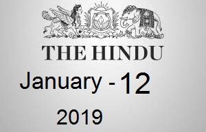 The Hindu Newspaper Today 12 January 2019 Download PDF