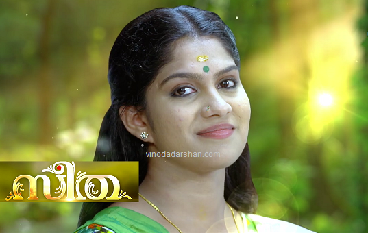 Seetha FlowersTV Serial actress