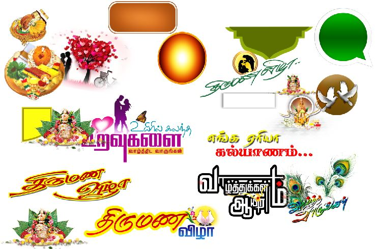 wedding free psd elements manoranjitham arts work wedding free psd elements