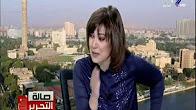 برنامج صالة التحرير حلقة 19-8-2017 مع عزة مصطفى