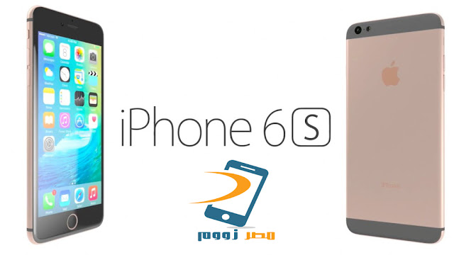 سعر ومواصفات Apple iPhone 6s بالصور والفيديو