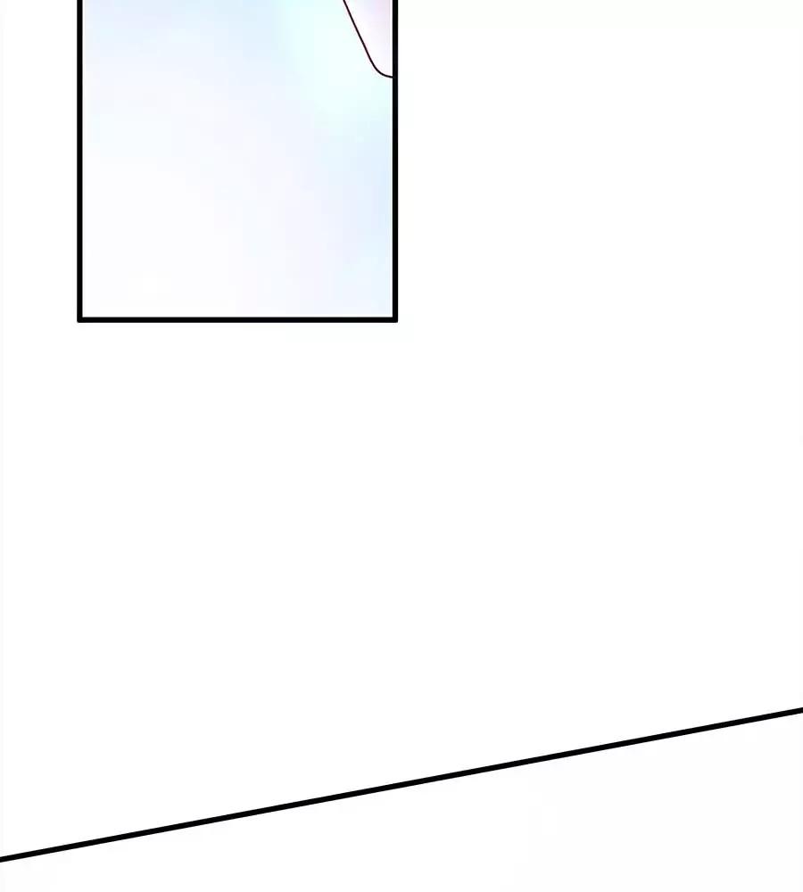Quyền Phi Chi Đế Y Phong Hoa chap 5 - Trang 28