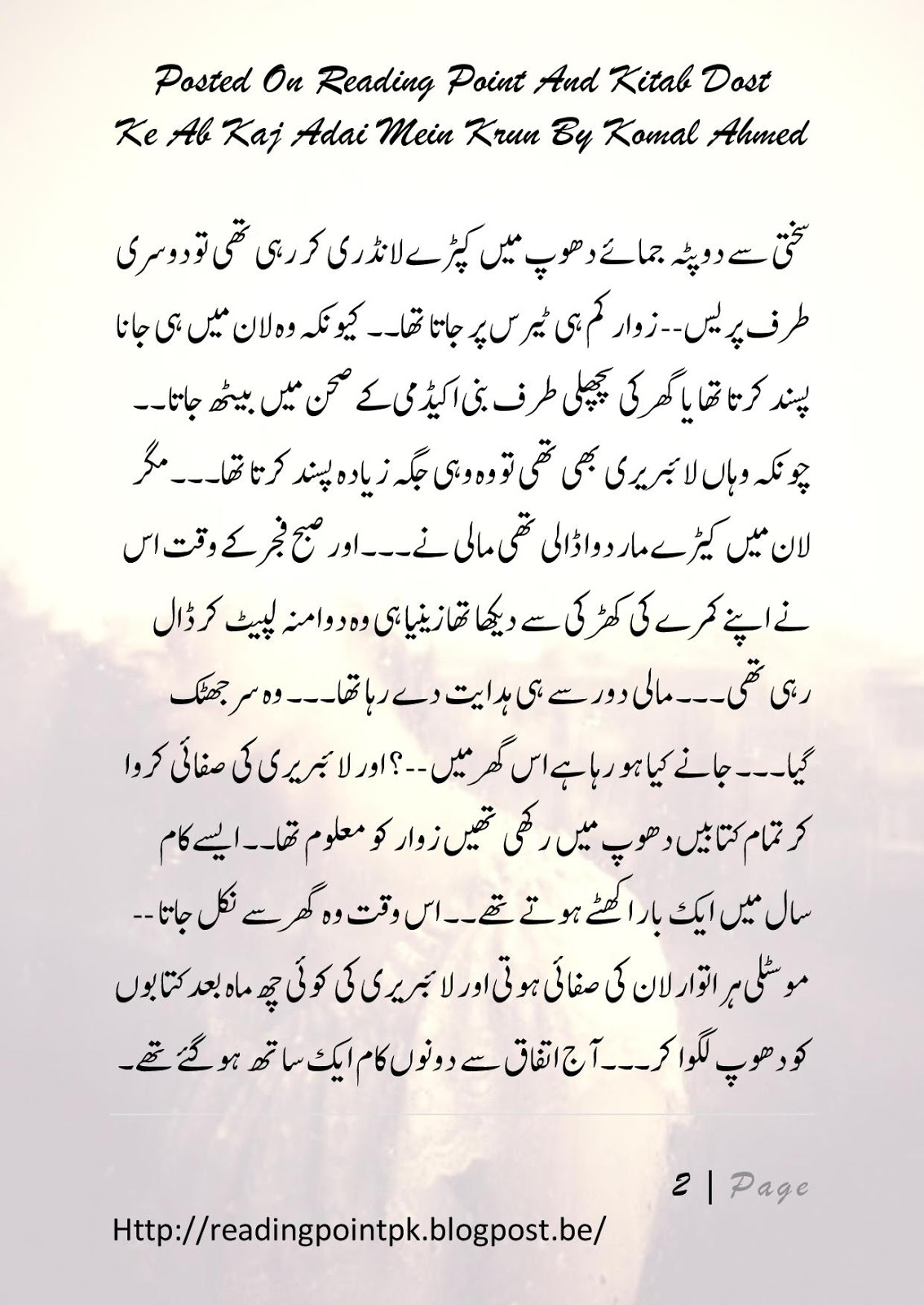 Ke Ab Kaj Adai Main Karon By Komal Ahmed Episode 6 Read Online