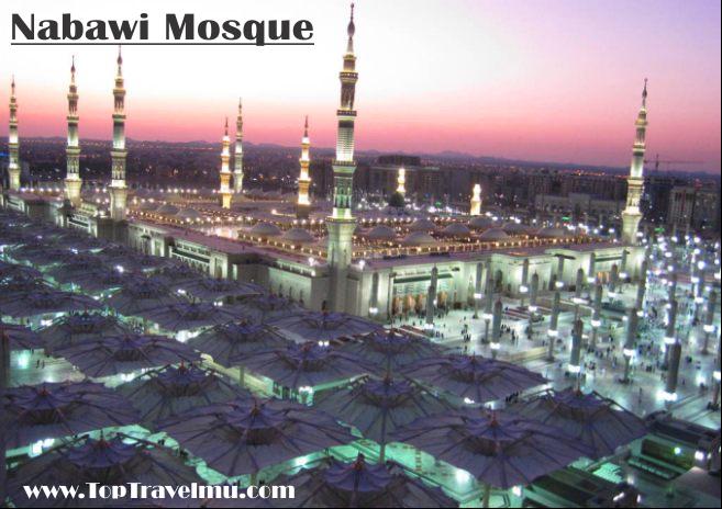 Paket Haji Onh Plus Murah