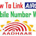 Link Aircel Mobile Number with Aadhaar Card