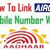 Link Aircel Mobile Number with Aadhaar Card