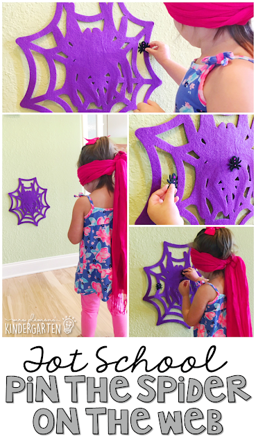 Learning is more fun when it involves movement! Practice balance and aim with this pin the spider on the web gross motor activity. Great for tot school, preschool, or even kindergarten!