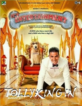 tollyking site bajatey raho 2013 bollywood movie songs