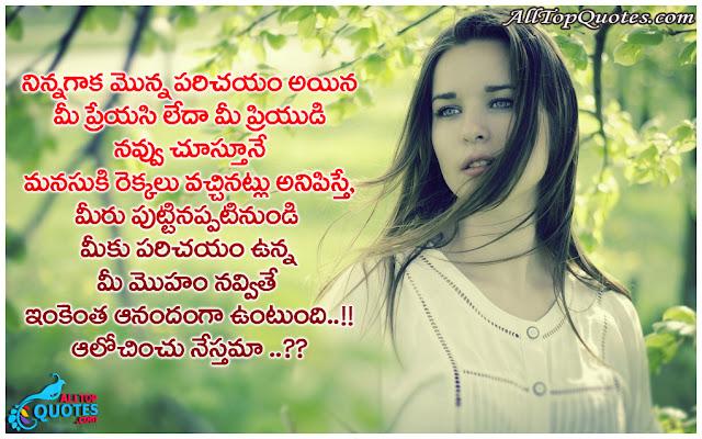 Beautiful Love Quotes For Boyfriend Girlfriend Parents Friends