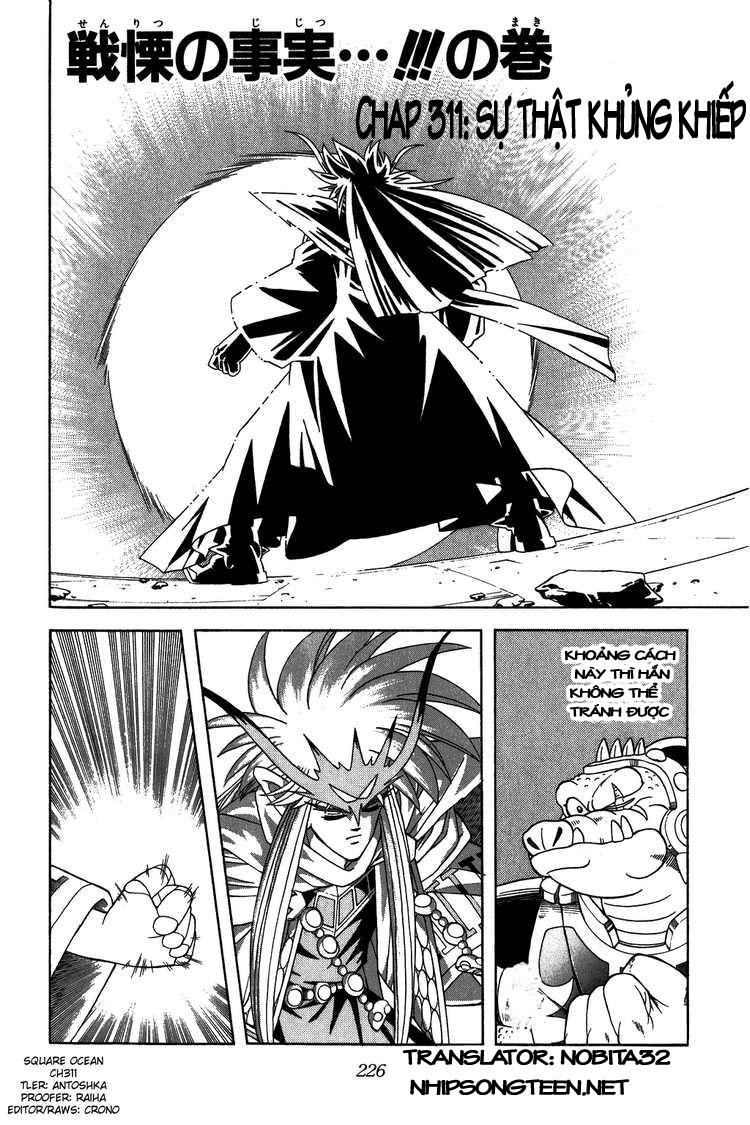 Dấu ấn rồng thiêng chap 311 trang 1