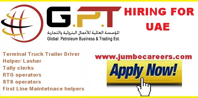 Global Petroleum Business & Trading UAE Hiring Helpers