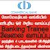 Commercial Bank - Vacancies