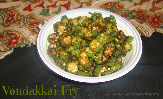 images of Vendakkai Poriyal Recipe / Okra Fry Recipe / Ladies Finger Fry / Bhindi Fry Recipe