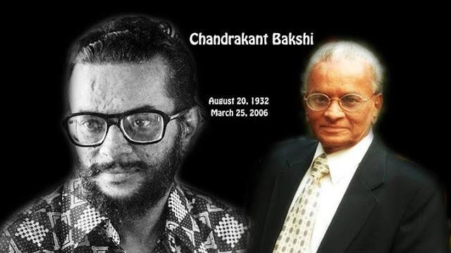 """""""बहुत याद आते हो,बक्षी बाबु""""...(हप्तो -४) Gujarati Article By Naresh K. Dodia"""